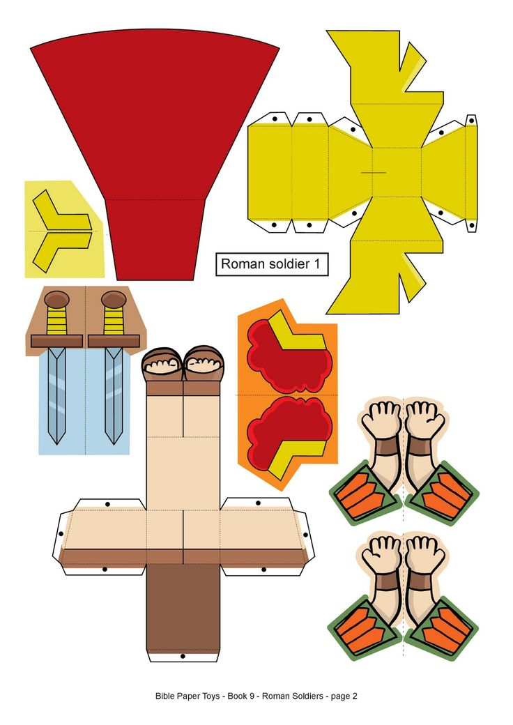 Juguetes de Papel: Los soldados romanos