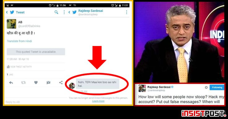 Rajdeep Sardesai Abuses Twitter Users And Deletes His Account !