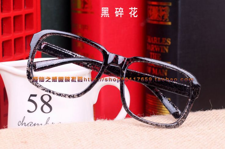 awesome [ 8820 ] big black box Korea new large-framed glasses frames for men and women of non-mainstream spectacle frames Check more at http://www.sunglasses-frames.com/products/8820-big-black-box-korea-new-large-framed-glasses-frames-for-men-and-women-of-non-mainstream-spectacle-frames/