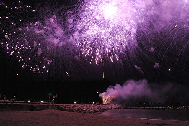 Fuochi d'artificio rosa in contemporanea su tutta la #Riviera! Al Portocanale, a mezzanotte di venerdì 4/7/2014. #Bellariaigeamarina #bellaria #hotelfirenze #notterosa2014