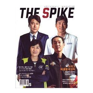 THE SPIKE (韓国雑誌) / 2017年5月号 [韓国語] [海外雑誌] 韓国音楽専門ソウルライフレコード - Yahoo!ショッピング - Tポイントが貯まる!使える!ネット通販