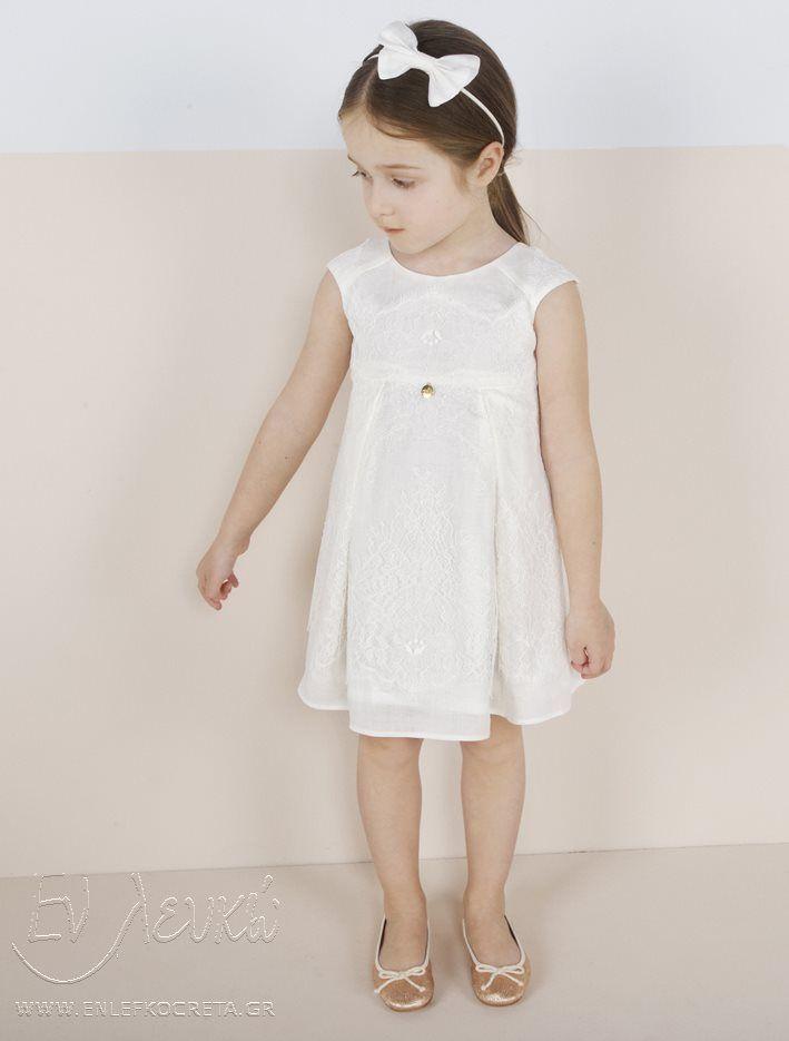 Βαπτιστικά για Κορίτσια DREAMWISH - Εν Λευκώ | Ηράκλειο Κρήτης