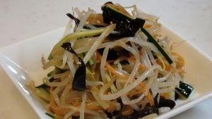 「きくらげともやしの中華サラダ」ヘルシーだけどすっごく食べがいがあります!【楽天レシピ】