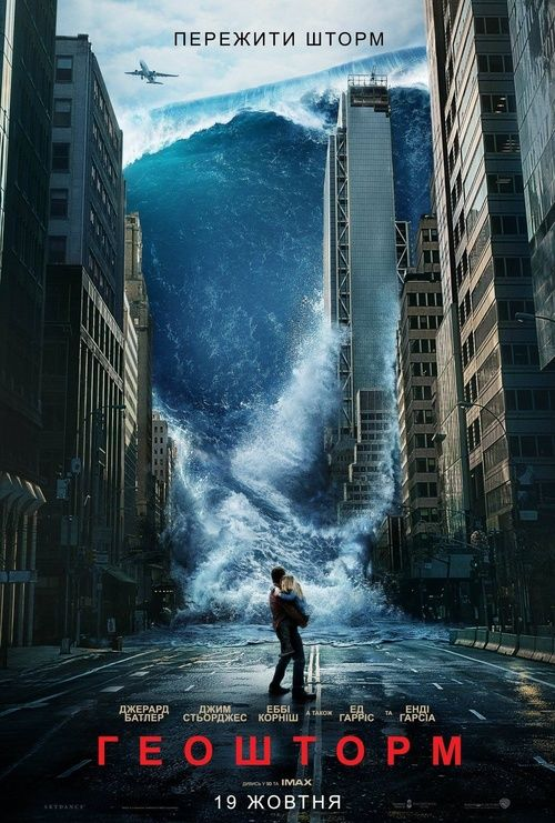 Watch Geostorm (2017) Full Movie Online Free | Download Geostorm Full Movie free HD | stream Geostorm HD Online Movie Free | Download free English Geostorm 2017 Movie #movies #film #tvshow
