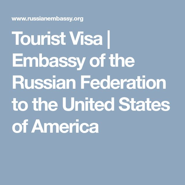 Tourist Visa | Embassy of the Russian Federation to the United States of America
