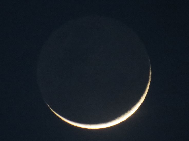 18 de septiembre de 2017. Luna con 2% de visibilidad disminuñendo en tamaño, edad 28.2 dias. Distancia entre la Luna y la Tierra 378.240 Km. Hora:5:35 am. Panama. Imagen: Judy Harris (Lunazuljc)