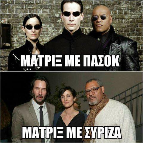 Syriza Vs Pasok