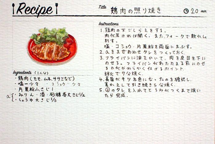 文庫本 無料 ダウンロード