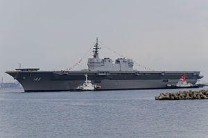 海上自衛隊のヘリコプター護衛艦(DDH)。いずも型護衛艦の1番艦。艦名は令制国の出雲国に由来し、旧海軍の出雲型装甲巡洋艦「出雲」に続き日本の艦艇としては2代目。本艦が就役すると海上自衛隊では最大の艦となる。