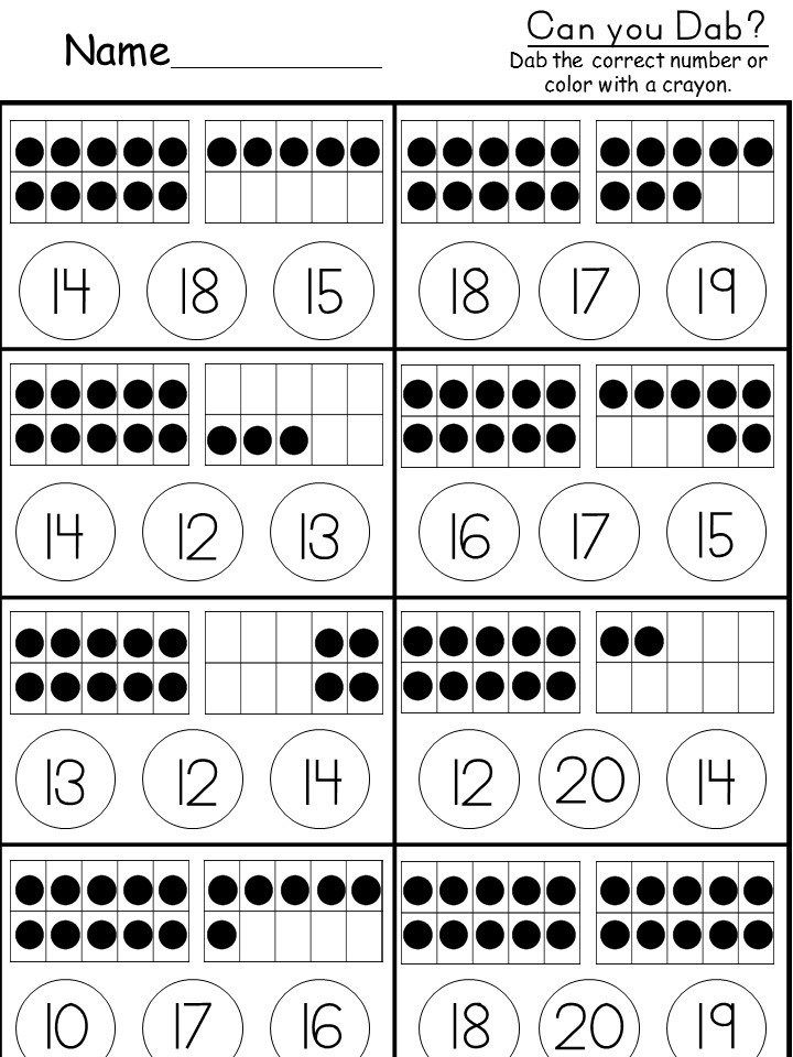 Free Tens And Ones Worksheet With Images Kindergarten Math