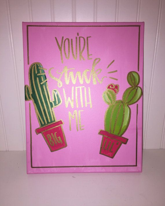 You're Stuck With Me Big-Little Canvas by sratcratfz on Etsy