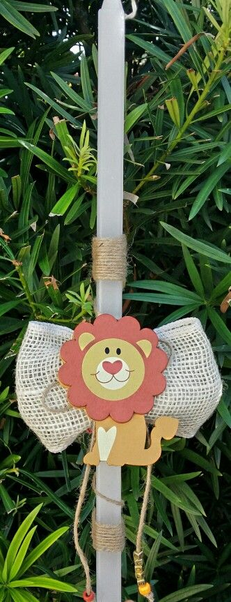 Little lion easter candle lambada $ 20