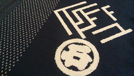 japanse stof/paneel: takumi series 2010-1