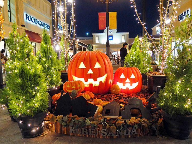 2013年10月28日(月) おはようございます!昨日の定休日、「神戸三田プレミアム・アウトレット」へ行ってきました。季節の変わり目?秋も深まってきたからか?多くの買い物客で賑わっていました。駐車場に入るのに列んだのも久し振り。妻が走れるビジネスシューズ「asics Runwalk」を買ってくれました。最近、ソールの硬い靴が履きにくくて...。このシューズ、ソールの張り替えも利く万能品。感謝、感謝。至るところで「ハロウィン」の飾り付けを見るようになりました。秋の収穫を祝い、悪霊などを追い出す行事ですが、現代では宗教的な意味合いは薄くなり、特にアメリカで民間のイベントとして定着しているそうです。私たちの生活ではピンとこないのですが、10月31日がその日とのこと。  それでは、今日も皆様にとって良い1日になりますように(^^ 【加古川・藤井質店】http://www.pawn-fujii.jp/