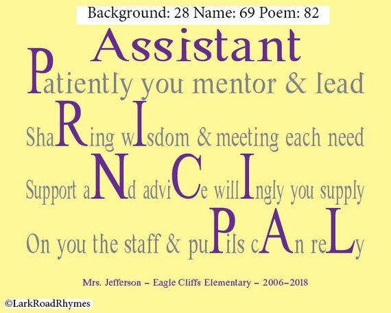 Inspirational Office Decor For School Principal 8x10 Assistant