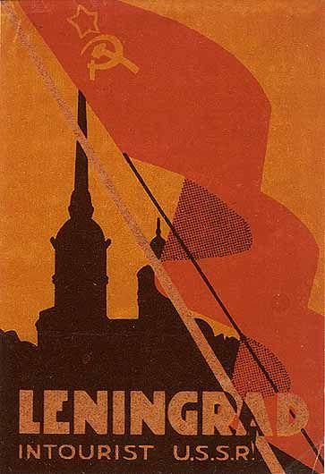 intourist posters | Советские рекламные постеры для ...