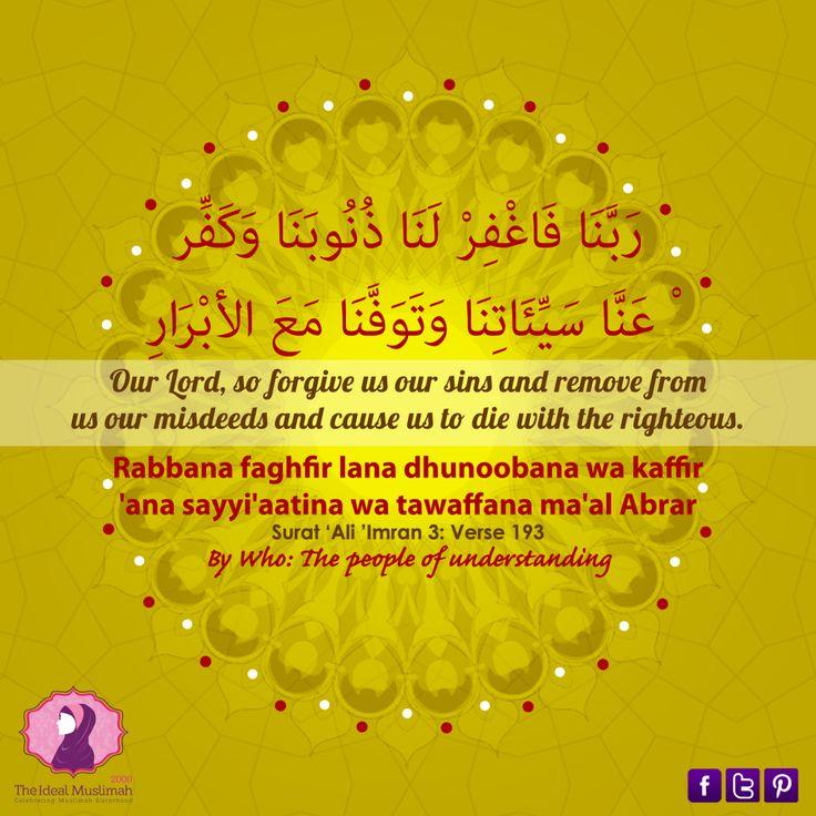 Rabbana Dua 16 – {Qur'an 3:193} | The Ideal Muslimah