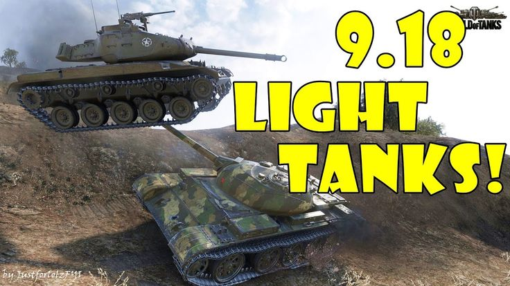 World of Tanks - Funny Moments | 9.18 LIGHT TANK SPECIAL!