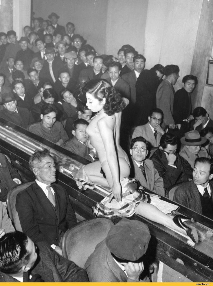 В 1957 году у Японцев были стриптиз клубы