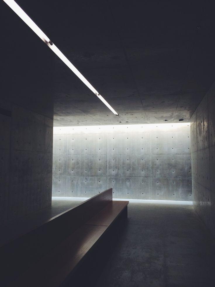 Chichu Art Museum in Naoshima - Tadao Ando! Has to be exposed concrete