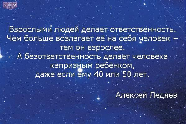 """Старший пастор церкви """"Новое поколение"""" А.Ледяев - об ответственности и настоящем возрасте."""