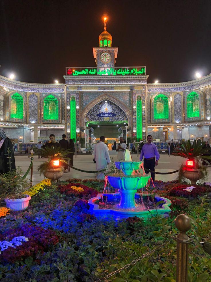 مرقد الامام الحسين كربلاء Hazrat Imam Hussain Imam Hussain Girls Dpz