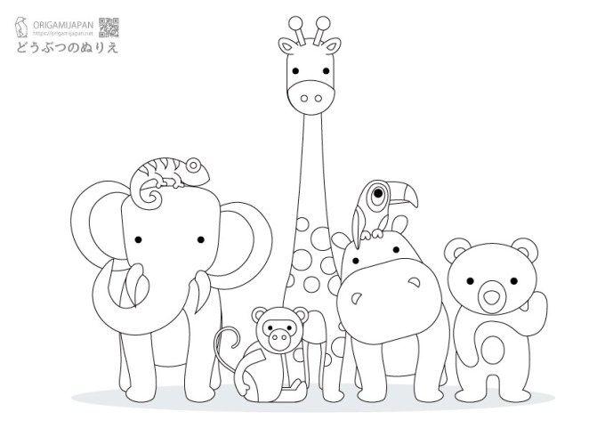 動物の簡単塗り絵 幼児子供向け 無料ダウンロード 印刷 折り紙japan 塗り絵 刺繍 図案 塗り絵 かわいい