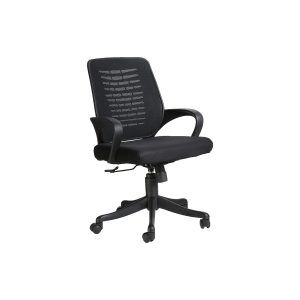 THE COSTILLA MB TASK CHAIR BLACK  Mesh Office Chairs, Modular Office Furniture, Office Chair, Workstation Chairs  You can adjust the recline of this Task Chair to your desired angle.