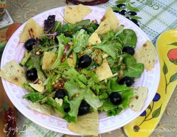 Салат из зелени с оливками. Вкусный и легкий салат из зелени с оливками. Просто и вкусно! #едимдома #рецепт #готовимдома #кулинария #домашняяеда #салат #зелень #оливки #перекус