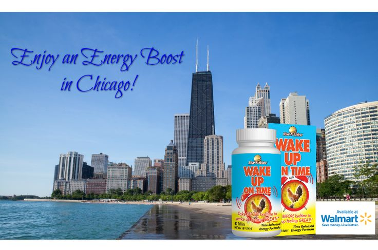 Enjoy an energy boost in Chicago to enjoy the day and wake up on time! With all natural Wake Up On Time...now available in Walmart locations nationwide! Image by Roman Boed. #risenshine #riseandshine #wakeupontime #allnatural #natural #nutritionalsupplements #vitamins #herbs #aminoacids #walmart #goodmorning #chicago #illinois #chicagocubs #chicagobulls #chicagoblackhawks #chicagowhitesox