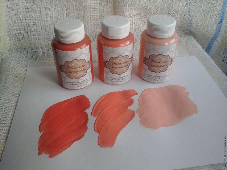 Купить Меловая краска Домашняя мастерская (150 мл, 500 мл) Тюльпаны - рыжий, оранжевый
