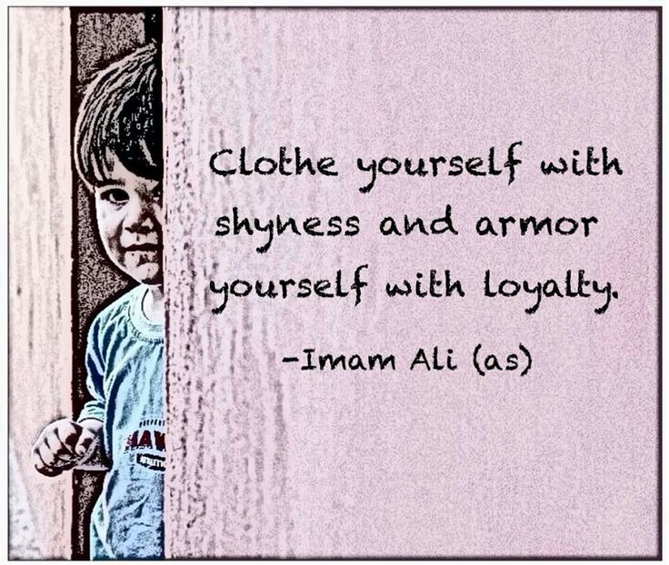Brother Ali Quotes: 17 Best Images About Imam Ali On Pinterest