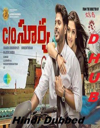 Co Surya 2017 Hdtv 300mb Hindi Dubbed 480p Downloadhub Audio Hd