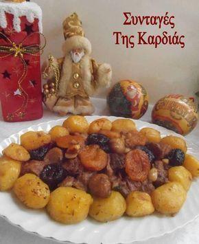 Το φαγάκι αυτό ειλικρινά δεν έχω λόγια να σας το περιγράψω. Είναι για μένα το απόλυτο χριστουγεννιάτικο must στο γιορτινό τραπέζι μας!! ...