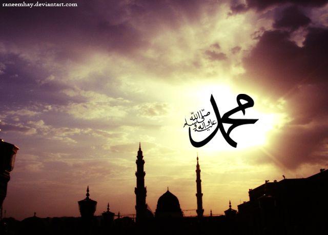 Que ce soit par ses qualités ou par les enseignements et sagesses qu'il nous a transmis le Prophète Muhammad salallahou 'alayhi wa salam صلى الله علي est à la fois