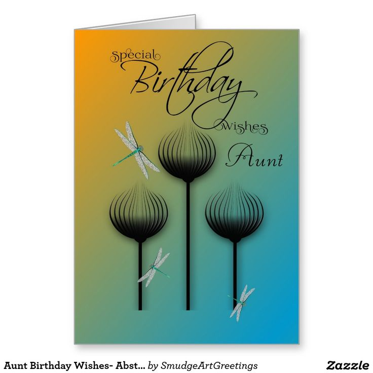 Aunt Birthday Wishes- Abstract Lotus / Dragonflies Greeting Card