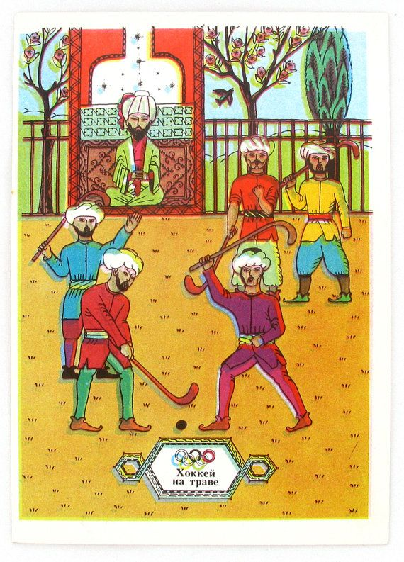 Grass Hockey Unused Postcard Olympic games