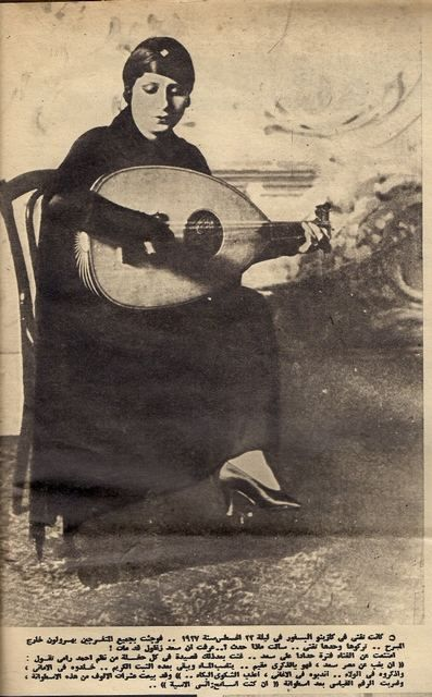 The legend of classical Arab music; Umm Kulthum, in the early days of her singing career performing at The Bosphorus club in Cairo on the 23rd of August 1927.