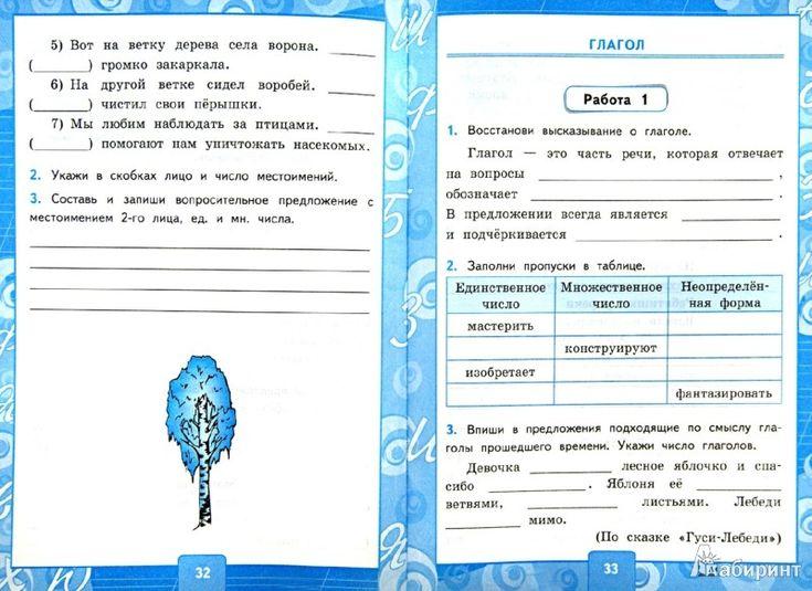Практическое задание по географии 7 класс стр 84 гдз андриевская