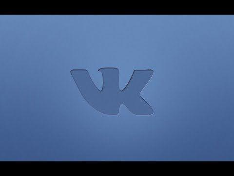 главное полностью законно  Як відновити доступ до ВКонтакті й Одноклассники