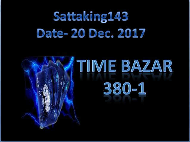 TIME BAZAR OPEN KA RESULT Date - 20 dec 2017 #satta #matka #sattaking