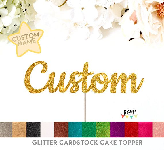 ** CUSTOM INSTRUCTIONS: Please write the name/quote you would like customized in the Leave a note to RSVPpartydecor box on the checkout page, or message us directly after ordering. ** This listing is for one (1) custom cake topper made from thick glitter cardstock. Your custom name or