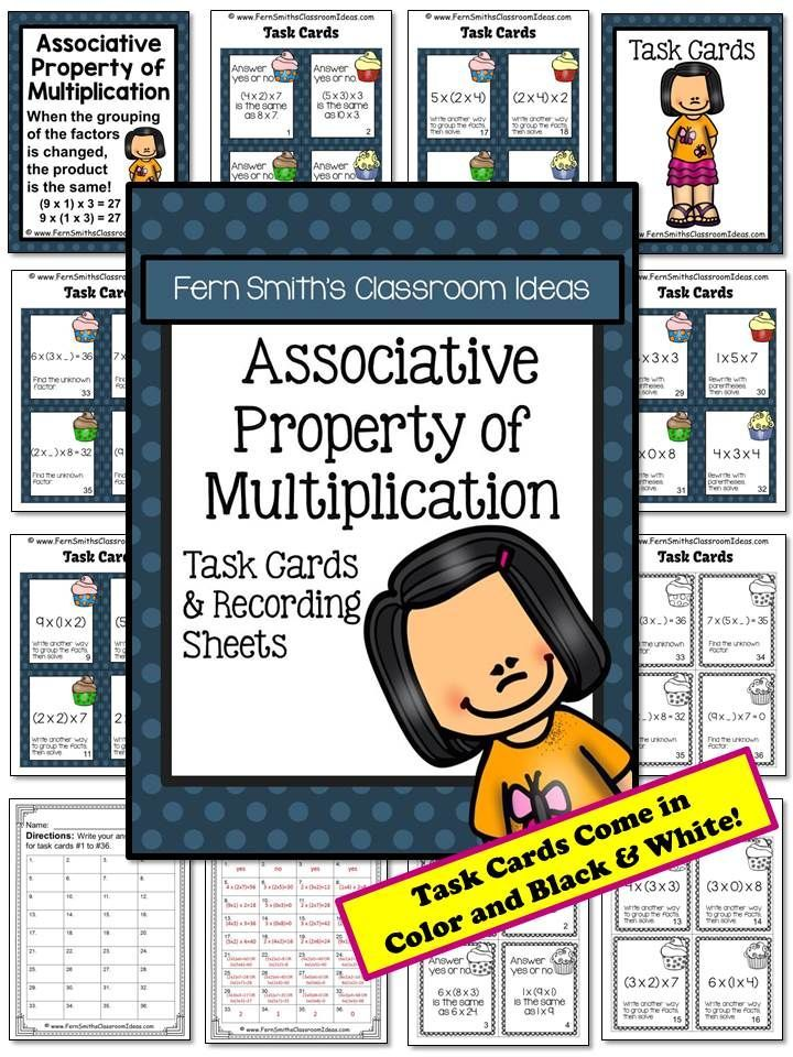 Associative Property of Multiplication Task Cards, Recording Sheets and Definition Poster with No Common Core Listings #tpt #NoCommonCore $paid