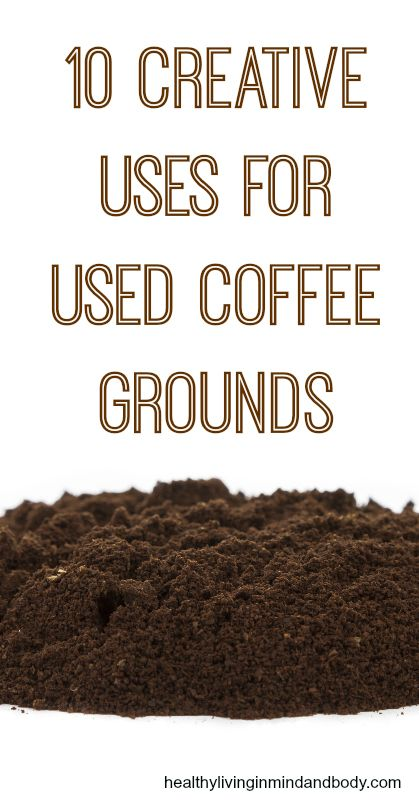 10 Creative Uses for Used Coffee Grounds