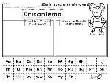 Actividades para el inicio a clases: Crisantemo