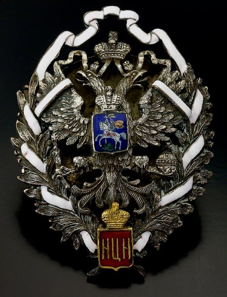 Graduation badge of the Imperial Lyceum of Tsarevich Nicholas in Moscow, 1907-1917, silver plated bronze and enamel.