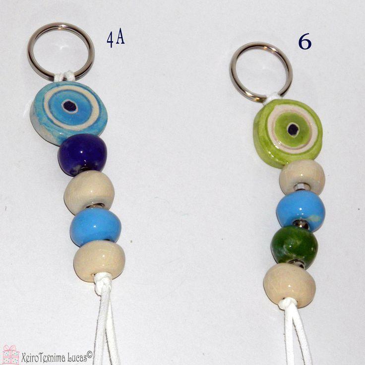 Γουράκια σε μπρελόκ, φτιαγμένα από χειροποίητες κεραμικές χάντρες και μάτια με όμορφα χρώματα, περασμένα σε λευκό σουέτ! Greek handmade keychain charms, made with ceramic beads and evil eyes.