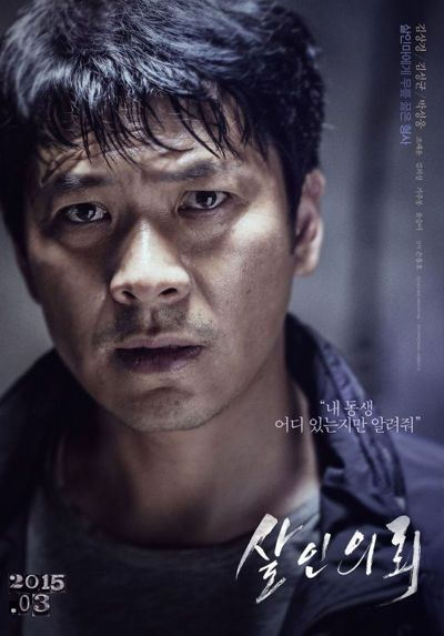 Pin by Francisca Julianna on The Deal | Korean drama movies