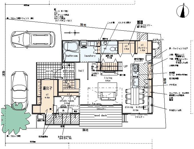 家事動線がスムーズな家 平面プラン 1階