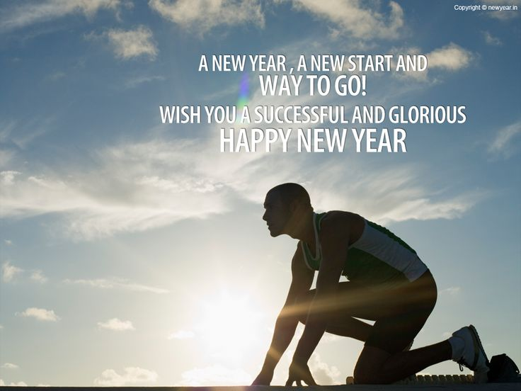 to a successful happy year!